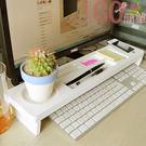 生活用品 木質電腦螢幕架 鍵盤螢幕架 【生活Go簡單】現貨販售【SHYP0099】
