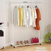 晾衣桿室內落地單桿曬衣架臥室掛衣架陽台簡易衣服架子家用 igo陽光好物
