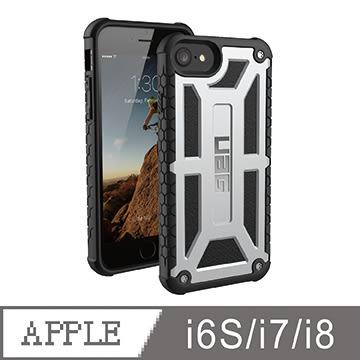 UAG iPhone 7/8 頂級版耐衝擊保護殻-白金