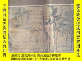 二手書博民逛書店罕見全唐詩(上中下)1996年十月一版一印236044 (清)彭
