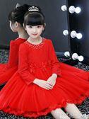 女童禮服 女童連身裙兒童裝洋氣裙子冬裙紅色加絨加厚秋冬小女孩公主裙禮服 傾城小鋪