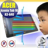 【Ezstick抗藍光】ACER Iconia One 10 B3-A40 防藍光護眼螢幕貼 (可選鏡面或霧面)