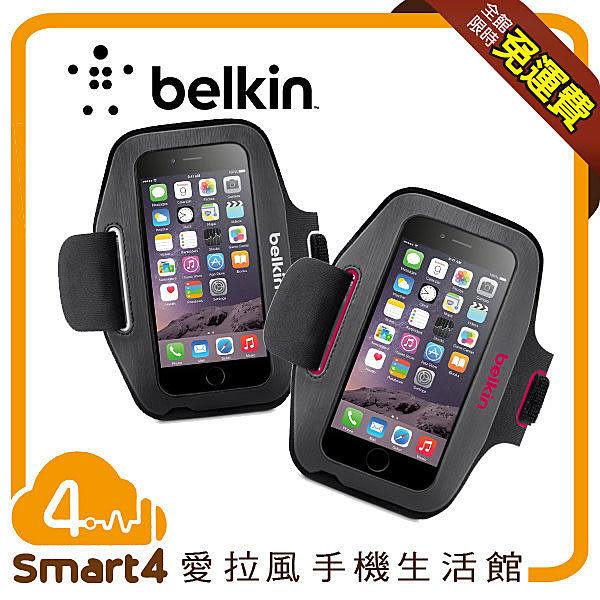 【愛拉風】 Belkin Sport-Fit Armband 運動 手臂套 慢跑專用 透氣 潛水布 臂帶 iphone 6 專用 兩款可選