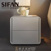 床頭櫃 創意床頭櫃簡約現代小戶型臥室儲物櫃極簡床頭櫃北歐收納邊櫃傢俱 維多 DF