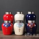 百貝陶瓷琺瑯彩茶葉罐禮盒裝錫蓋大號家用密封儲物罐紅茶普洱茶倉 小時光生活館