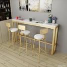 桌北歐創意奶茶店吧台桌靠牆長條實木家用高腳咖啡桌椅酒吧 YDL