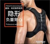 負重背心跑步裝備男隱形沙袋訓練健身運動馬甲5/10公斤沙衣 凱斯盾