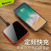 iphonex無線充電器蘋果x專用iphone x手機8快充8plus小米消費滿一千現折一百