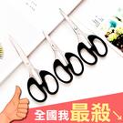 不鏽鋼辦公剪刀(小) 學生 安全 剪紙 家用 廚房 手工 文具 卡片 兒童【N189】米菈生活館