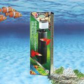 AZOO 新沈水過濾器 1200