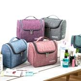 刷色可懸掛洗漱包 大容量 韓國 化妝包 收納包 旅行 收納袋  便攜分裝 盥洗包 【Z179】慢思行