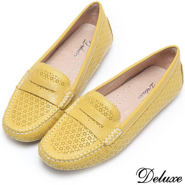 【Deluxe】全真皮極簡素面小雕花平底樂福鞋(黃)