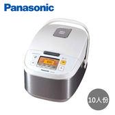【Panasonic國際牌】10人份微電腦電子鍋SR-ZG185