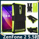 ASUS ZenFone 2 5.5吋 輪胎紋矽膠套 軟殼 全包款 帶支架 保護套 手機套 手機殼