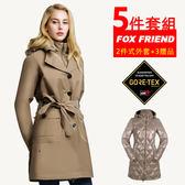 FOX FRIEND  女款 兩件式GORE-TEX+羽絨 長版風衣/外套 1961 深卡