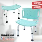 [公司原廠貨] 恆伸醫療器材 ER-5002-藍綠色 靠背可拆 洗澡椅