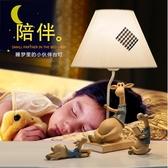 檯燈創意床頭燈個性臺燈喬遷新居禮品溫馨臥室地中海麋鹿