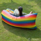 戶外充氣懶人沙發便攜式午休沖充氣墊口袋空氣床露營沙灘吹氣睡袋igo「多色小屋」