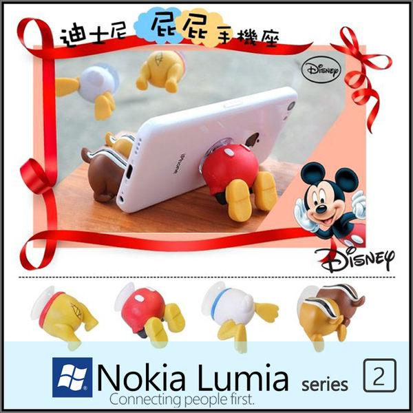 ☆正版授權 迪士尼 屁屁造型 吸盤式手機支架/手機座/NOKIA Lumia 720/735/800/820/830/920/925/930/1020/1320/1520