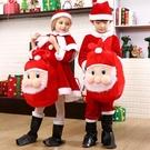 聖誕服飾 圣誕節飾品背包中大兒童圣誕節演出服裝圣誕老人衣服加厚套裝【快速出貨八折下殺】