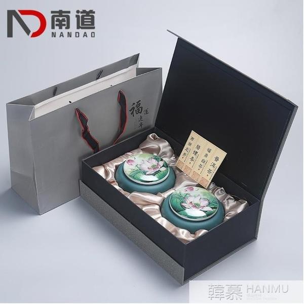 茶葉包裝高檔禮盒陶瓷罐通用大雙罐綠茶碧螺春空密封罐半斤裝定制  母親節特惠