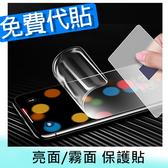 【妃航】高品質/超好貼 保護貼/螢幕貼 HTC Desire 20 Pro 亮面/超透光 另有 霧面/防指紋