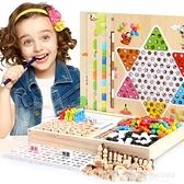 多功能桌面游戲棋益智玩具木制棋類五子棋象棋兒童跳棋蛇棋飛行棋  女神購物節 YTL