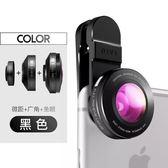 第一衛手機鏡頭廣角魚眼微距iPhone直播補光燈攝像頭蘋果通用單反拍照附加鏡8X 生活樂事館