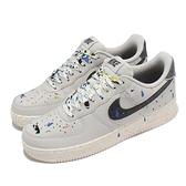 Nike 休閒鞋 Air Force 1 07 LV8 淺灰 黑 彩色 男鞋 基本款 潑漆 運動鞋 【ACS】 CZ0339-001