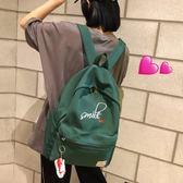 書包女日系韓版原宿高中學生後背包古著感少女森系背包