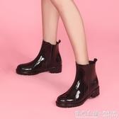 HNI雨鞋時尚防水防滑膠鞋輕便套鞋中筒水鞋成人水鞋韓版雨鞋女 ◣怦然心動◥