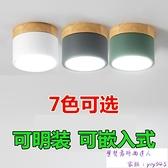明裝筒燈嵌入式家用led天花7.5開孔吊頂客廳玄關過道12w桶燈圓形