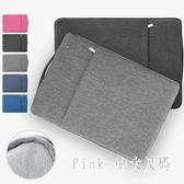 筆電包 蘋果電腦包15.4寸筆記本內膽包保護套女男適用手提 qz7513【Pink中大尺碼】