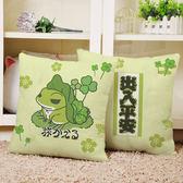 旅行青蛙   旅行青蛙 旅かえる 動漫遊戲方形抱枕 靠枕靠墊睡枕 二次元 周邊    coco衣巷