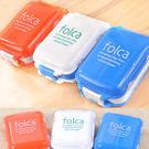 日式 八格便攜式藍色藥盒 折疊收納盒