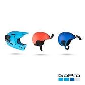 3期0利率 GOPRO Helmet Front 安全帽前置+側邊固定座(適:全相機)原價NT.1260元