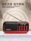 康佳收音機老人新款便攜式播放器可插u盤半導體老年人評書機多功能小型插卡充電式 有緣生活館