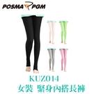 POSMA PGM 女裝 內搭長褲 踩腳褲 緊身 透氣 排汗 均碼加大 3色 KUZ014S(L)