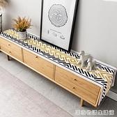 北歐電視櫃布蓋布防水長方形防塵罩現代簡約鞋櫃茶幾桌布布藝蓋巾