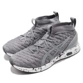 【六折特賣】Asics 休閒鞋 Hyper Gel-Kan 灰 白 編織鞋面 男鞋 襪套式【PUMP306】 1021A032020