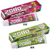 韓國 2080 強齒建齦兒童牙膏(80g) 蘋果/草莓【小三美日】