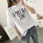 618好康鉅惠 夏薄款水洗棉麻做舊大字母圓領寬鬆短袖T恤