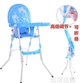 兒童餐桌 兒童寶寶餐桌椅多功能可折疊便攜式嬰兒椅子家用吃飯餐桌椅專用坐墊 MKS生活主義