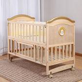 實木原木兒童床拼接大床兒童床多功能小床搖床新生兒bb床搖籃床蚊帳【快速出貨】
