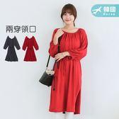 【MK0238】韓國製.兩穿高腰綁帶磨毛洋裝
