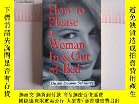 二手書博民逛書店how罕見to please a woman in & out