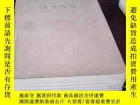 二手書博民逛書店HEALTH罕見PHYSICS MARCH 1984.3-6 合