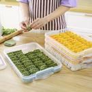 餃子盒 餃子盒凍餃子家用裝放餃子的速凍盒...