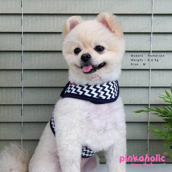 紐約《Pinkaholic》光波魅力胸背B款附《同款設計牽繩》完美搭配L號 桃粉/藍綠/海軍藍 胸背帶項圈