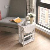 小茶几簡約迷你陽台可折疊小方桌角几床頭邊櫃移動客廳沙發小邊几